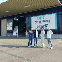 DSJ埼玉春日部校 ビジネスコース
